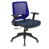 cadeira de escritório preço Luz